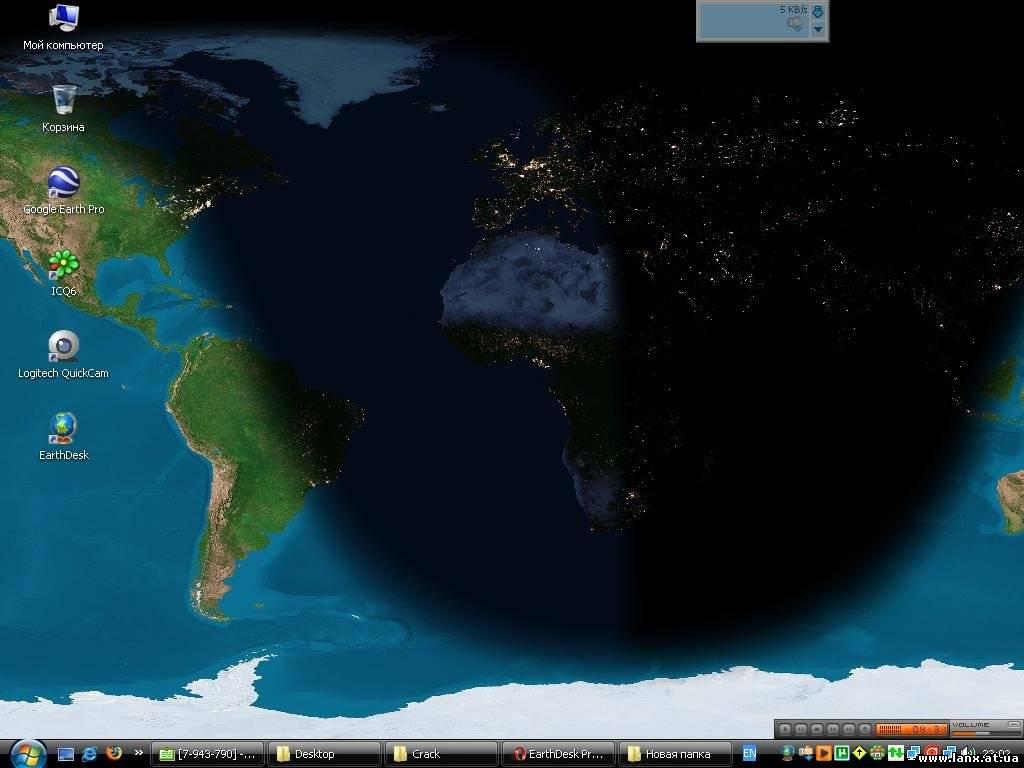 EarthDesk - программа заменяет обои рабочего стола в операционных системах